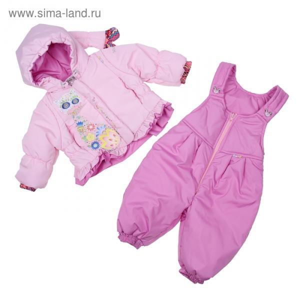 """Комплект ясельный """"Котики"""" (куртка+полукомбинезон), рост 86 см, цвет розовый"""