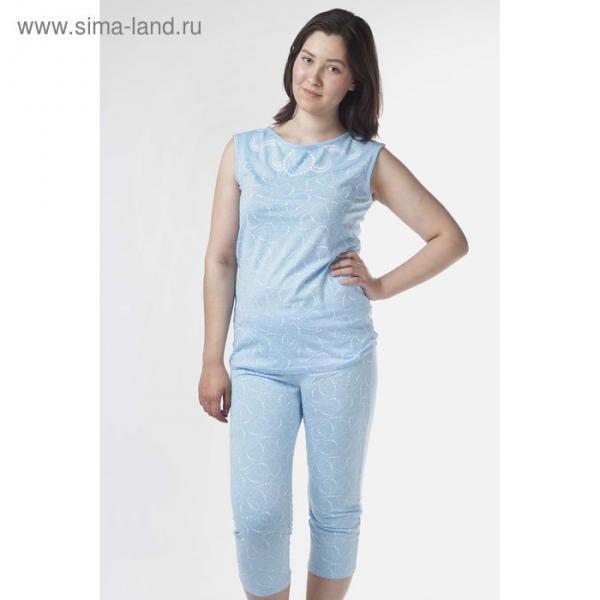 Пижама женская (футболка, брюки укор), цвет голубой, рост 170-176 см, размер 44