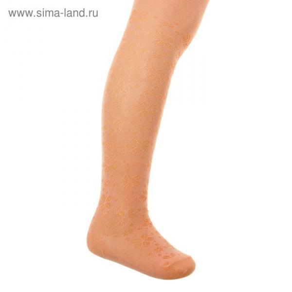 Колготки детские ажурные арт.4В437, цвет персиковый, рост 68-74 см (6-9