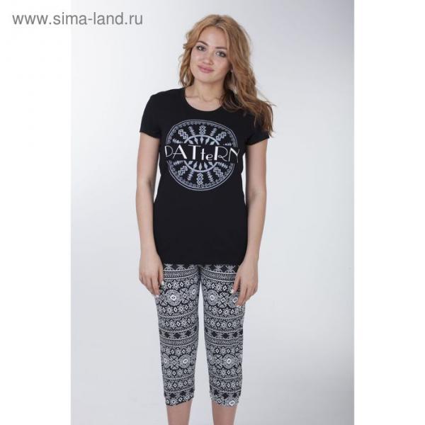 Комплект женский (футболка, капри), цвет чёрный, рост 158-164, размер 44 вискоза