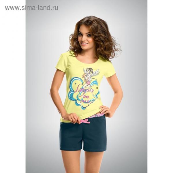 Пижама женская (футболка, шорты), цвет кремовый, размер 48 (L)