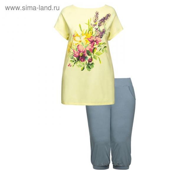 Пижама женская (футболка, бриджи), цвет лимонный, размер 48 (L)