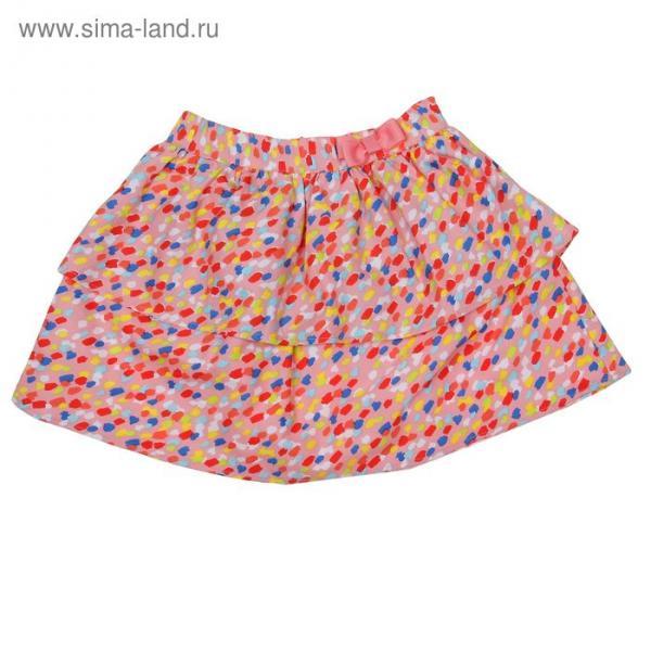 Юбка для девочки, рост 140 см (72), цвет персик