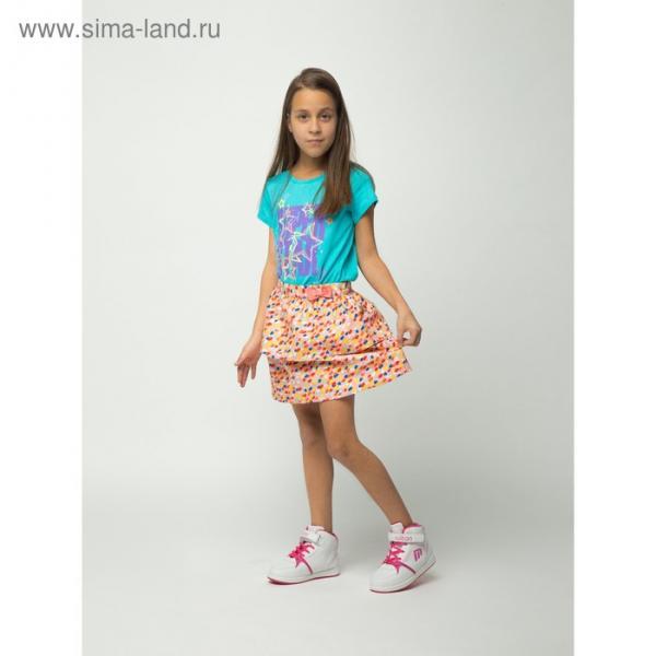 Юбка для девочки, рост 152 см (80), цвет персик