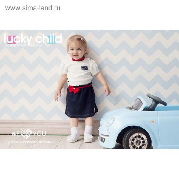 Юбка для девочки, цвет синий, рост 68-74 см (22) (арт. 18-35)