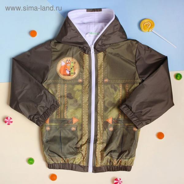 """Куртка для мальчика Collorista """"Лис"""", рост 110-116 см (30), 5-6 лет + рюкзак"""