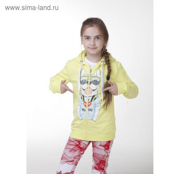 Толстовка для девочки, рост 134 см, цвет желтый (арт. 16-1-55g-46-301-3)