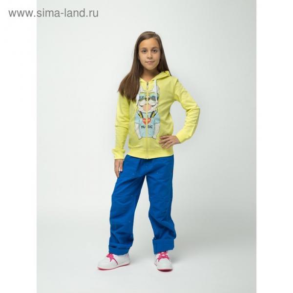 Толстовка для девочки, рост 128 см, цвет желтый (арт. 16-1-55g-46-301-3)
