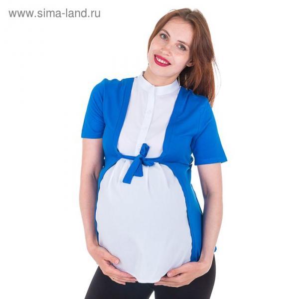 Блузка для беременных 2236, цвет синий, размер 48, рост 170