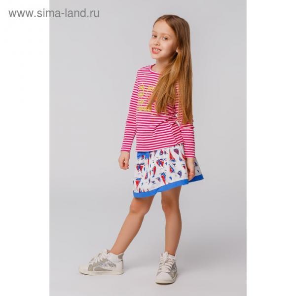 Юбка для девочки, рост 110 см, цвет синий/белый