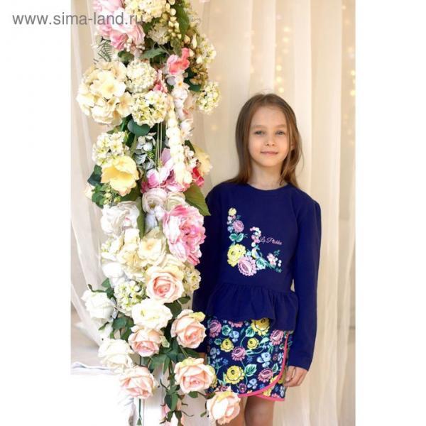 Юбка для девочки, рост 110 см (60), цвет синий