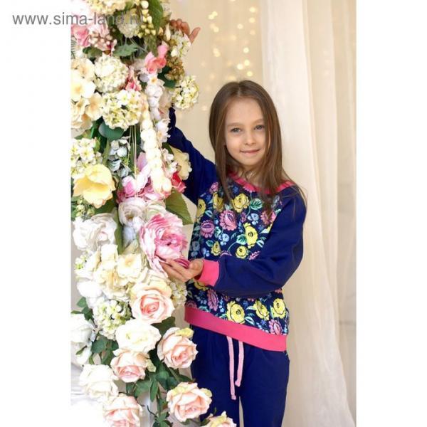 Толстовка для девочки, рост 110 см (60), цвет синий