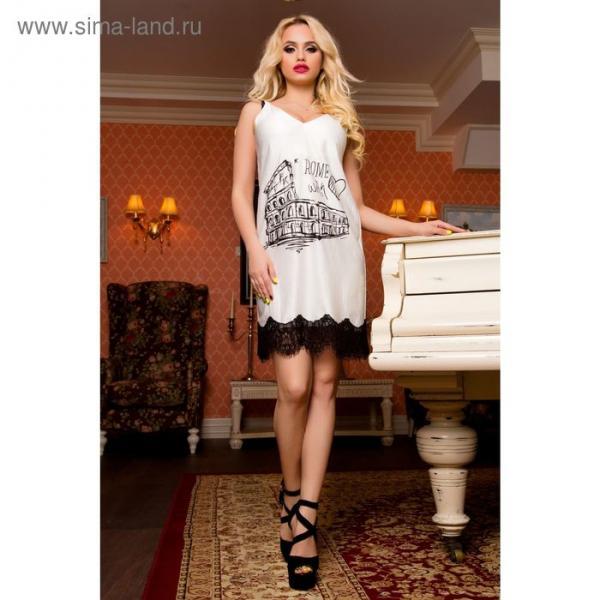 Платье-комбинация женское   цвет молоко, размер S (42), рост 168