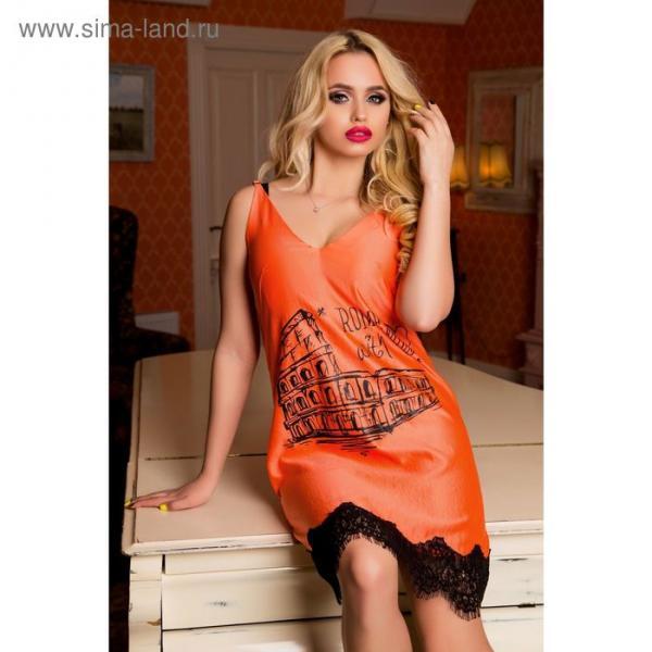 Платье-комбинация женское   цвет персик, размер L (46), рост 168