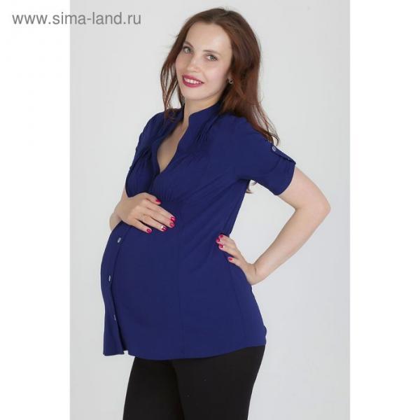 Блузка для беременных 2242, цвет тёмно-синий, размер 42, рост 170