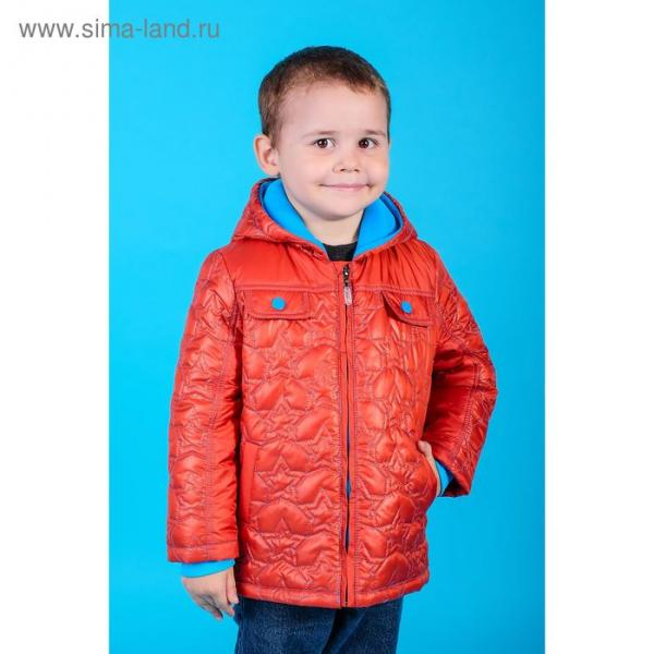Куртка для мальчика, рост 86 см, цвет светло-коричневый (арт. 2046-2)