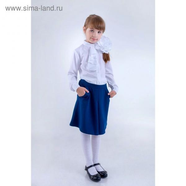 Юбка для девочек, рост 122-128 см, возраст 7 лет, цвет синий