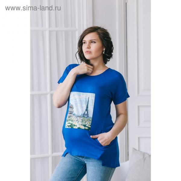 Блузка для беременных 2276, цвет электрик, размер 52, рост 170