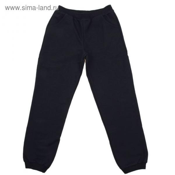 Брюки спортивные для девочки, рост 98 см, цвет тёмно-синий Л551_Д