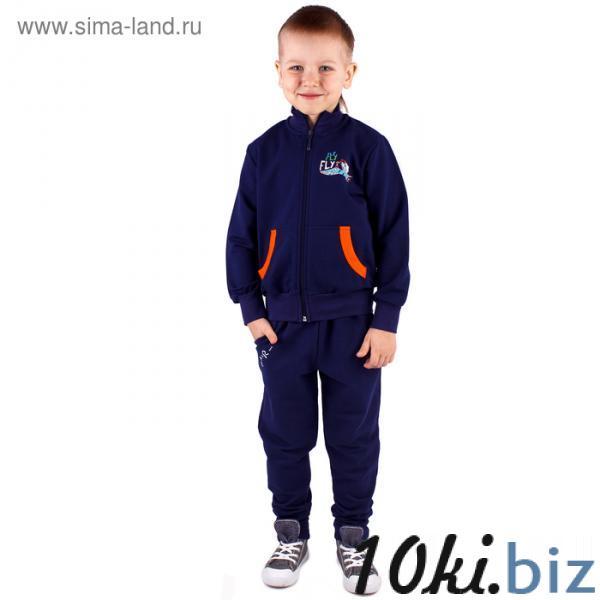 """Куртка для мальчика """"Дино"""", рост 98 см (52), цвет синий (арт. ПДД480258_Д) Куртки демисезонные для мальчиков на Электронном рынке Белоруссии"""