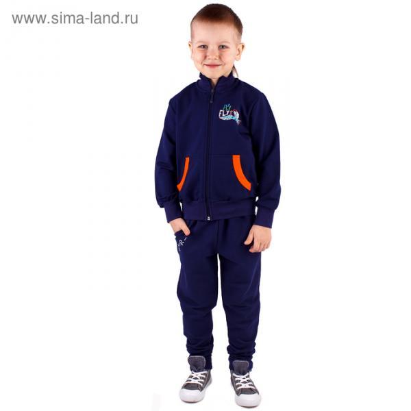 """Куртка для мальчика """"Дино"""", рост 104 см (54), цвет синий (арт. ПДД480258_Д)"""