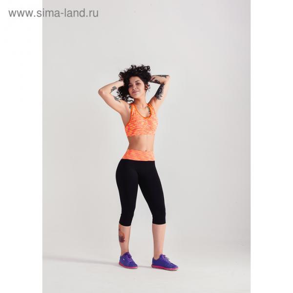 Спортивный топ ONLITOP Fitness time, размер 42-44, цвет коралловый