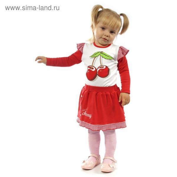 """Юбка для девочки """"Вишенка"""", рост 74 см (48), цвет красный, принт клетка"""