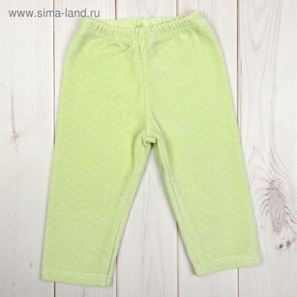Брюки детские, рост 68 см, цвет зелёный 1459_М