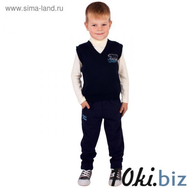 """Жилет для мальчика """"Мишка на севере"""", рост 92 см (50), цвет тёмно-синий ПДБ285006_М Жилеты детские для мальчиков на Электронном рынке Белоруссии"""