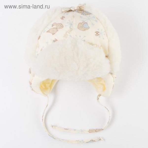 """Шапка детская """"Снежок"""", размер 44, цвет МИКС 40060_М"""