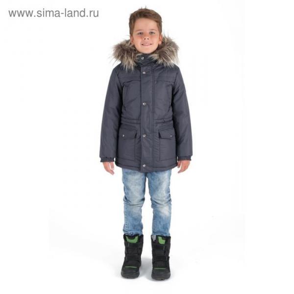 Куртка (парка) зимняя для мальчика Воды Фанди, рост 116 см, цвет серый W16212