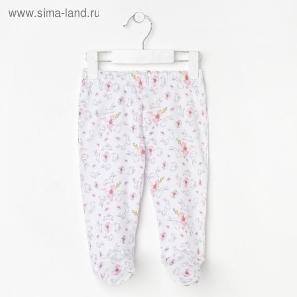 Ползунки для девочки, рост 68 см (44), цвет белый
