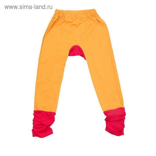 Штанишки для подгузников Yuumi, рост 104-110 см, цвет оранжевый Брорж-200416-4_М