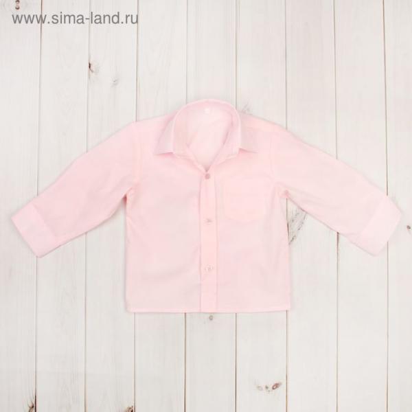 Сорочка для мальчика, рост 86 см (25), цвет светло-розовый  181_М