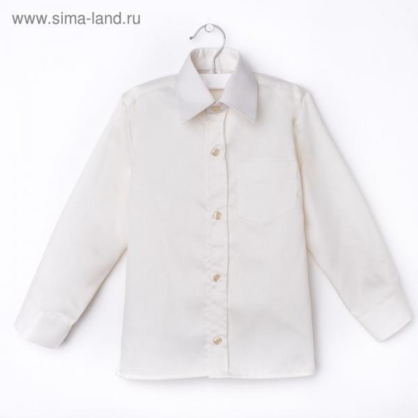 Сорочка для мальчика, рост 170-176 см (38), цвет ваниль 181В