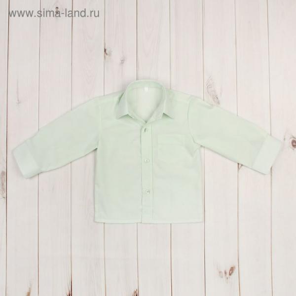 Сорочка для мальчика, рост 86 см (25), цвет салатовый 181_М