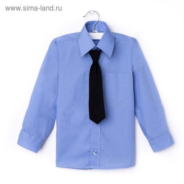 Сорочка для мальчика, нарядная с галстуком, рост 98-104 см (27), цвет тёмно-голубой  1181