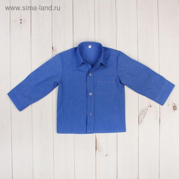 Сорочка для мальчика, рост 86 см (25), цвет океан  181_М