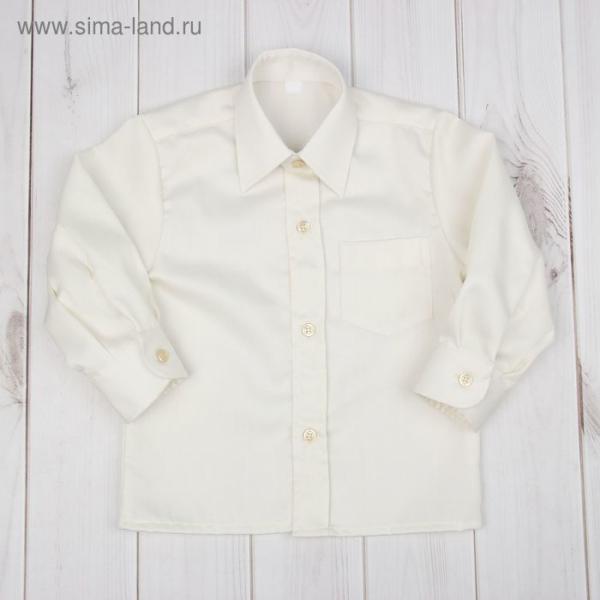 Сорочка для мальчика, рост 86 см (25), цвет ваниль 181_М