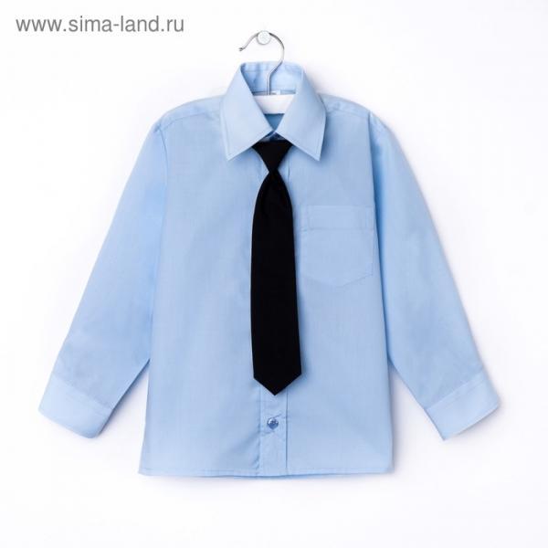 Сорочка для мальчика, нарядная с галстуком, рост 98-104 см (26), цвет светло-голубой   1181   193291