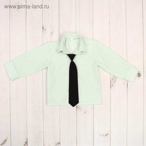 Сорочка для мальчика, нарядная с галстуком, рост 86 см (25), цвет салатовый 1181_М