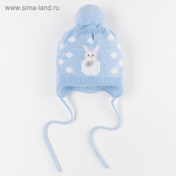 "Шапка для мальчика ""Зая"", возраст 3-6 мес. (40-42), цвет голубой  6351-7003пш_М"