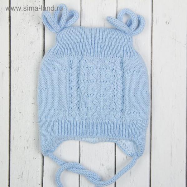 """Шапка для мальчика """"Кнопик"""", возраст 3-6 мес. (40-42), цвет голубой 5996-7с_М"""