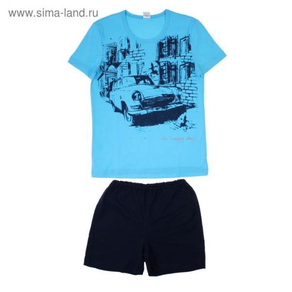 Комплект для мальчика (футболка, шорты), цвет тёмно-синий, рост 146 (38) см