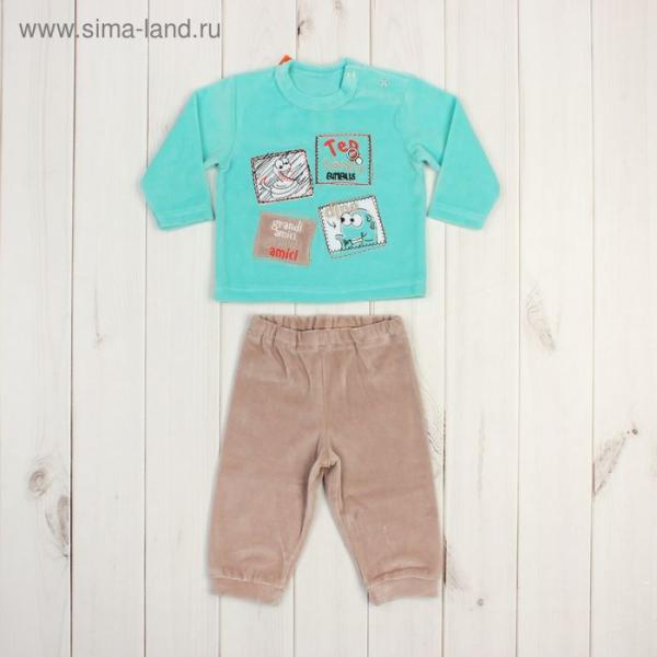 Костюм для мальчика (джемпер+брюки), рост 62 (20) см, цвет мята/миндаль