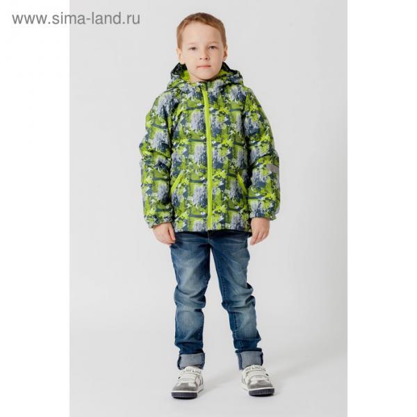 """Куртка для мальчика """"Илар"""", рост 122 см, цвет серый/салатовый 2К1719"""