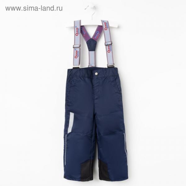 """Полукомбинезон для мальчика """"Макс"""", рост 86 см, цвет серо-синий 17/OA-3PT525-1_М"""
