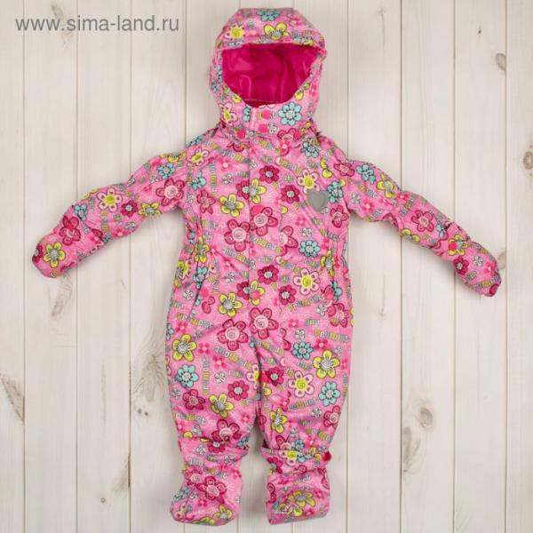 Комбинезон детский, рост 80 см, цвет розовый S17302_М