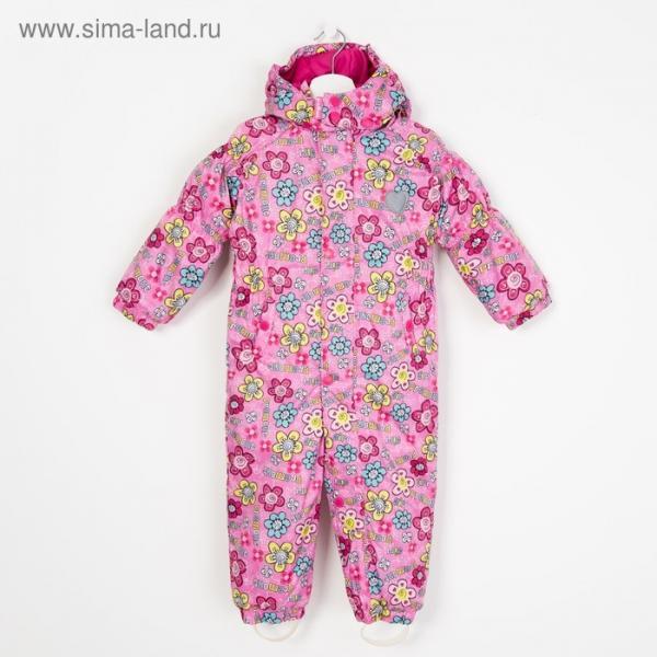 Комбинезон детский, рост 98 см, цвет розовый S17302_М