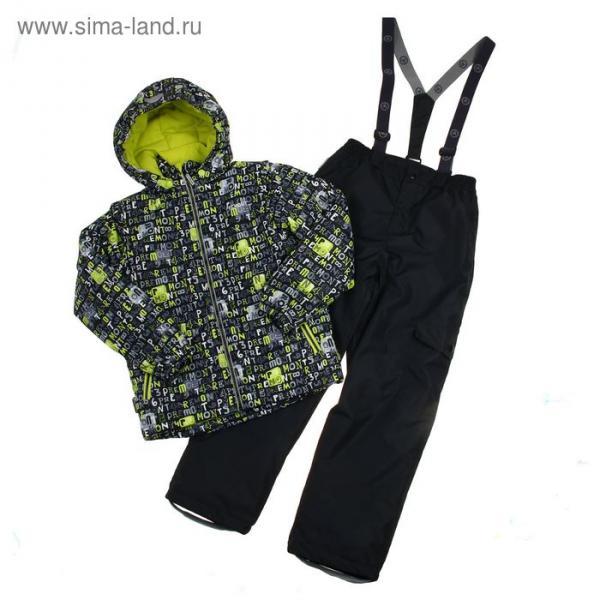 Комплект для мальчика (куртка, полукомбинезон), рост 92 см, цвет чёрный S17445